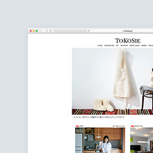 thumb_tokosie